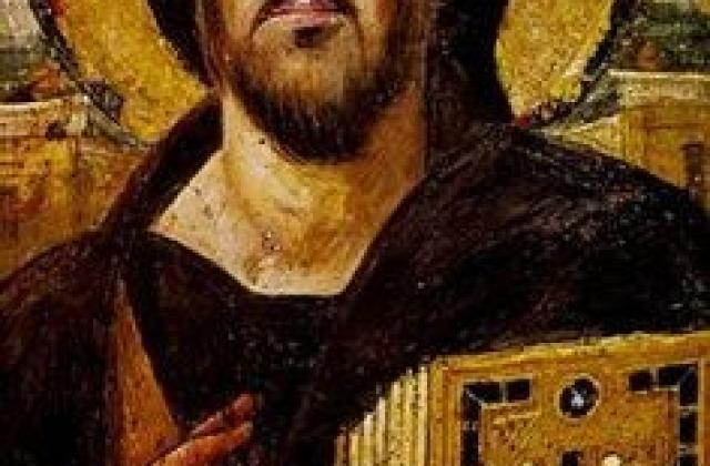 Christ Pantocrator Image